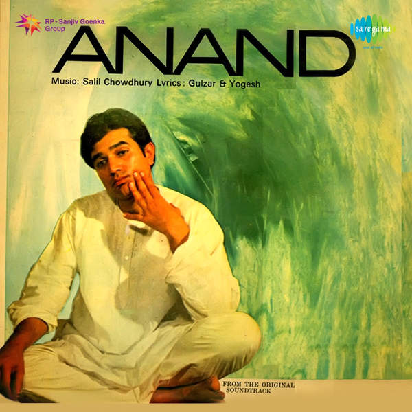 Download Anand  Movie Songs Pagalworld