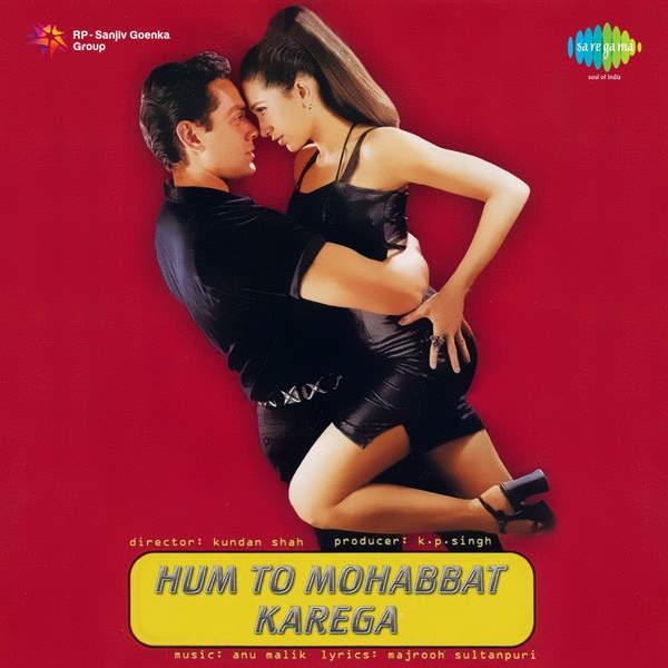 Download Hum To Mohabbat Karega Movie Songs Pagalworld