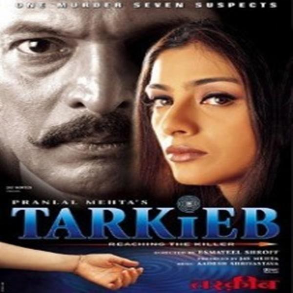 Download Tarkieb Movie Pagalworld