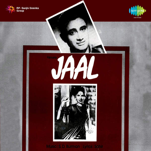 Download Jaal  Movie Songs Pagalworld