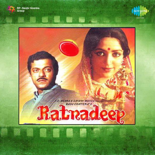 Download Ratnadeep  Movie Songs Pagalworld