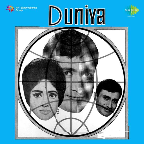 Download Duniya  Movie Songs Pagalworld