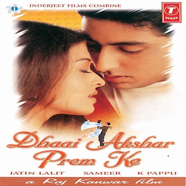 Download Dhaai Akshar Prem Ke Movie Pagalworld
