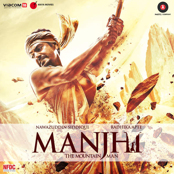 Download Manjhi - The Mountain Man Movie Pagalworld