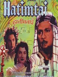 Download Hatimtai Movie Pagalworld