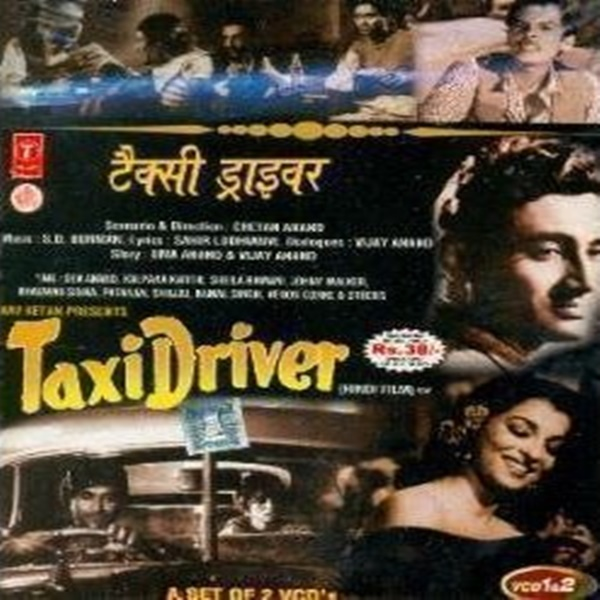 Download Taxi Driver  Movie Songs Pagalworld