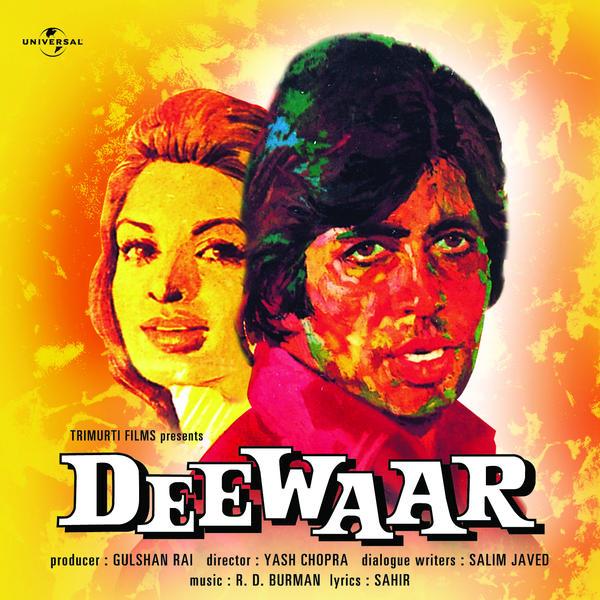Download Deewaar Movie Pagalworld