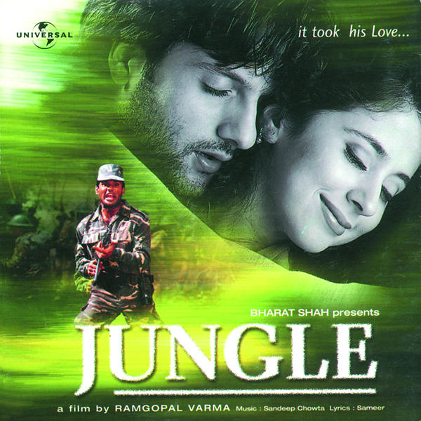 Download Jungle  Movie Songs Pagalworld
