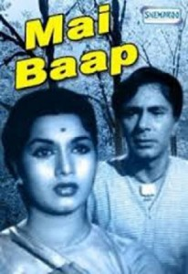 Download Mai Baap Movie Pagalworld