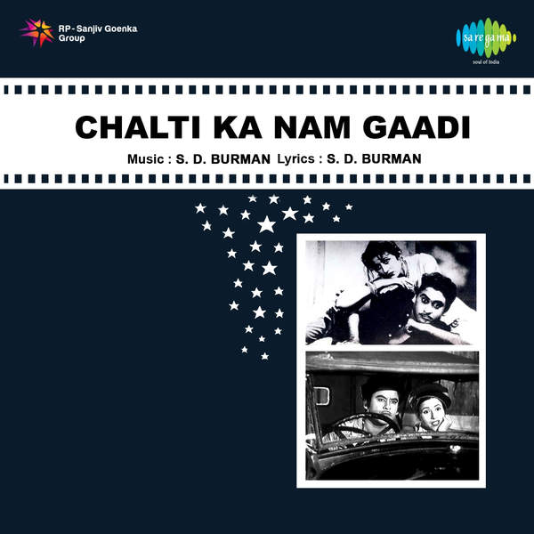 Download Chalti Ka Naam Gaadi Movie Songs Pagalworld