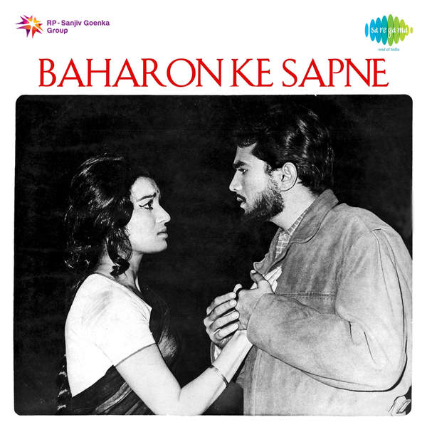 Download Baharon Ke Sapne Movie Songs Pagalworld