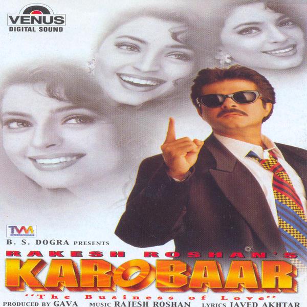 Download Karoobar Movie Pagalworld