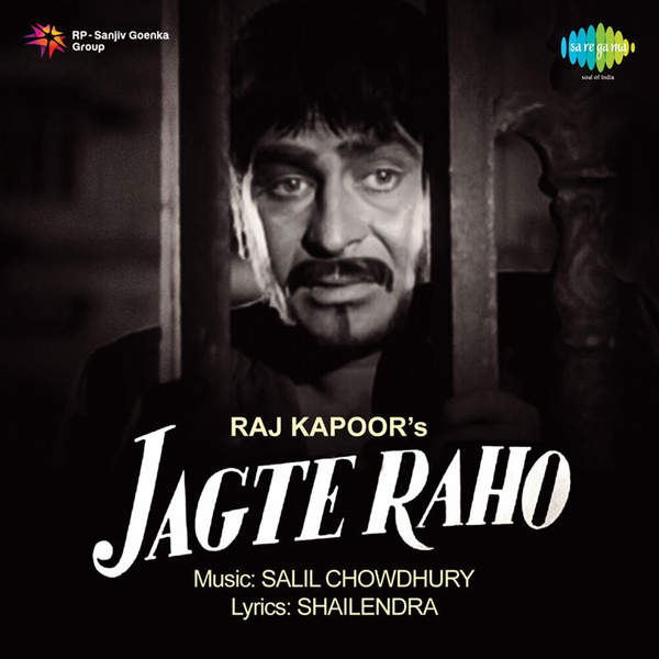 Download Jagte Raho Movie Songs Pagalworld