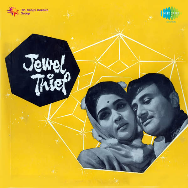 Download Jewel Thief Movie Songs Pagalworld