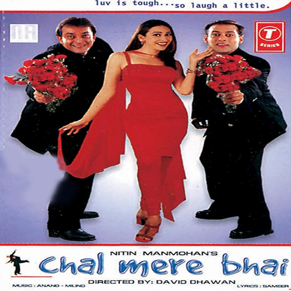 Download Chal Mere Bhai Movie Songs Pagalworld
