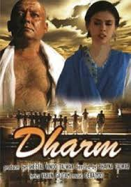 Download Dharm  Movie Songs Pagalworld