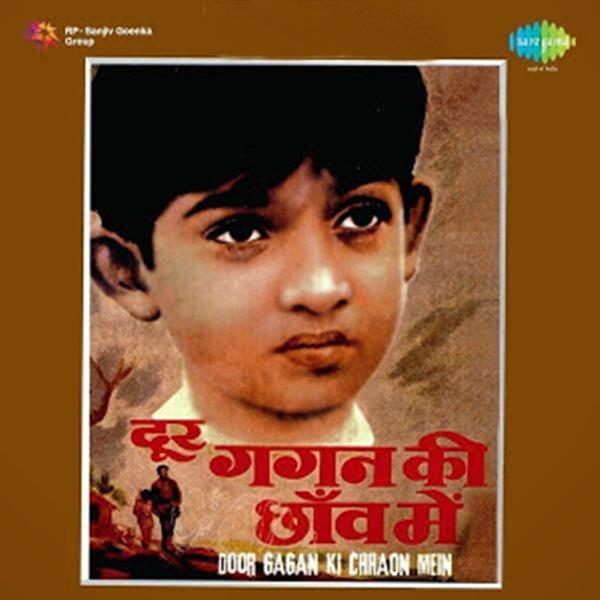 Download Door Gagan Ki Chhaon Mein Movie Songs Pagalworld