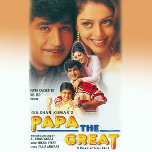 Download Papa The Great Movie Songs Pagalworld