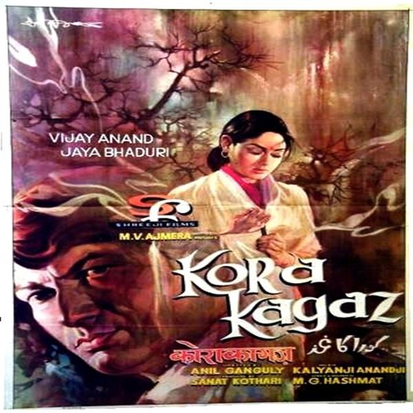 Download Kora Kahgaz Movie Pagalworld