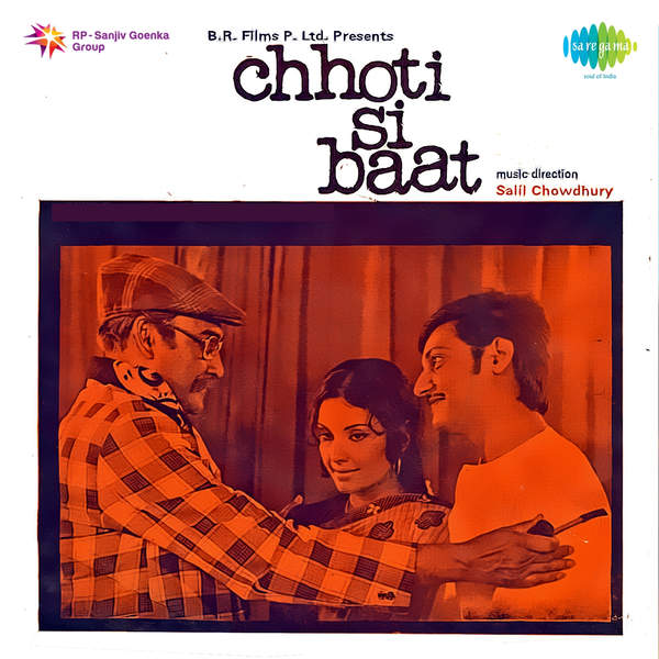 Download Chhoti Si Baat Movie Pagalworld
