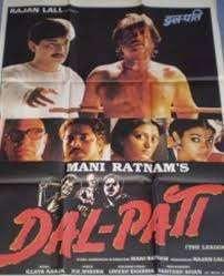 Dal-Pati - Title?> Cover