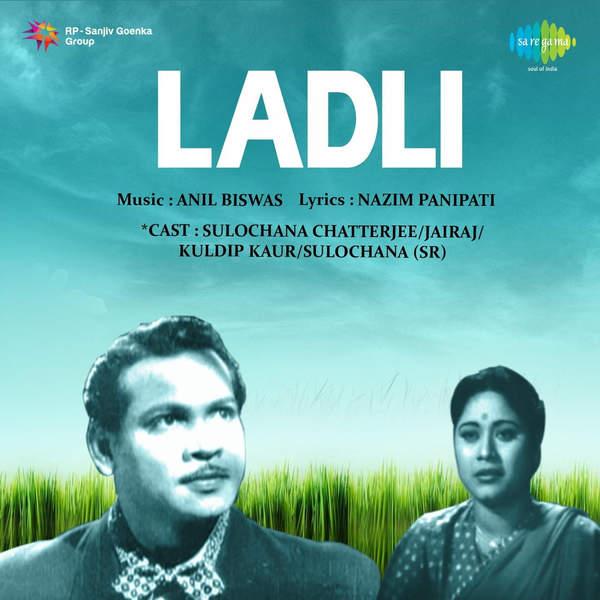 Download Ladli Movie Pagalworld