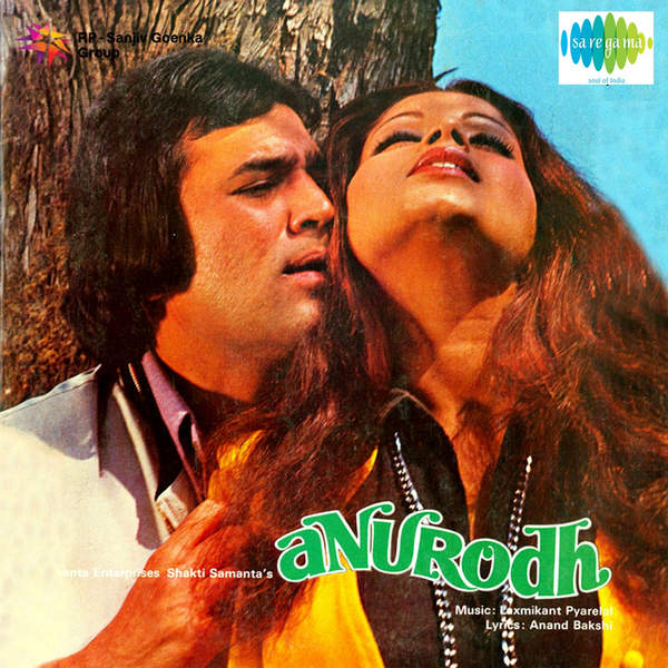 Download Anurodh Movie Songs Pagalworld
