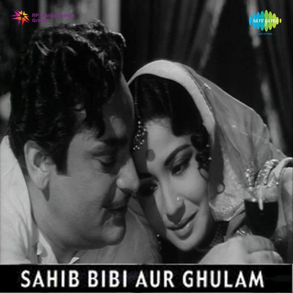 Meri Baath Rahi Hai Mere Man?> Cover